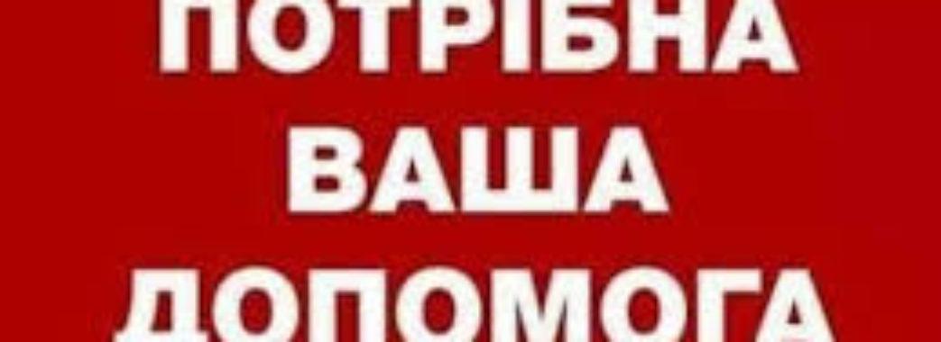 Олегу Пилипчаку зі Сколівщини бракує грошей на здорову нирку