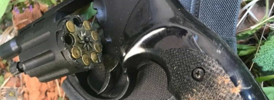 У Дрогобичі чоловік погрожував стоматологу пістолетом