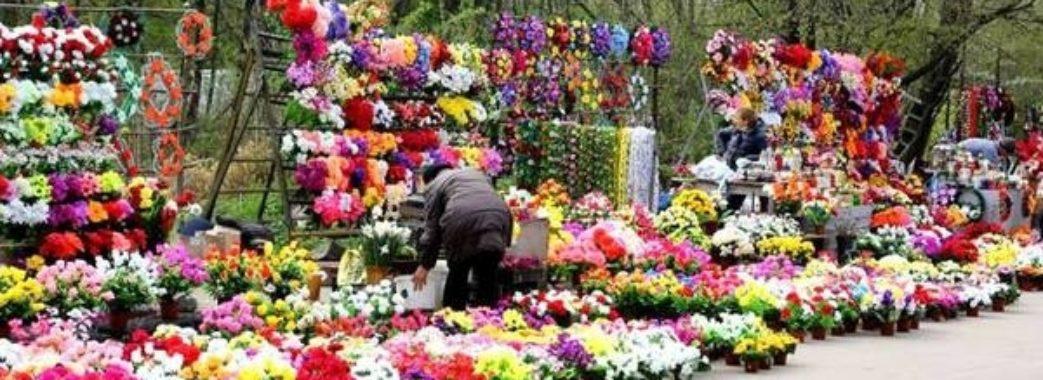 Львів'ян закликають не нести на цвинтар пластикові квіти