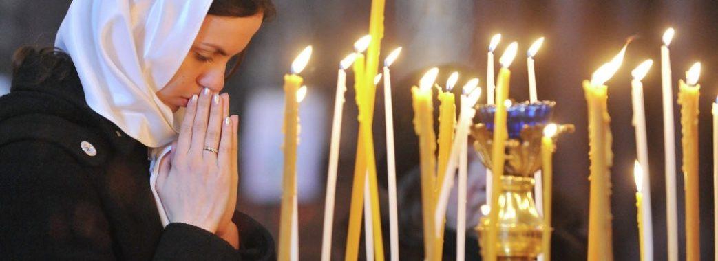Сьогодні християни згадують про смерть Ісуса: Страстна п'ятниця