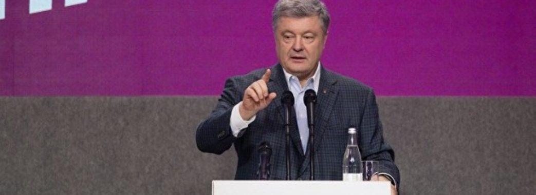 Порошенко заявив, що готовий допомагати новому президенту