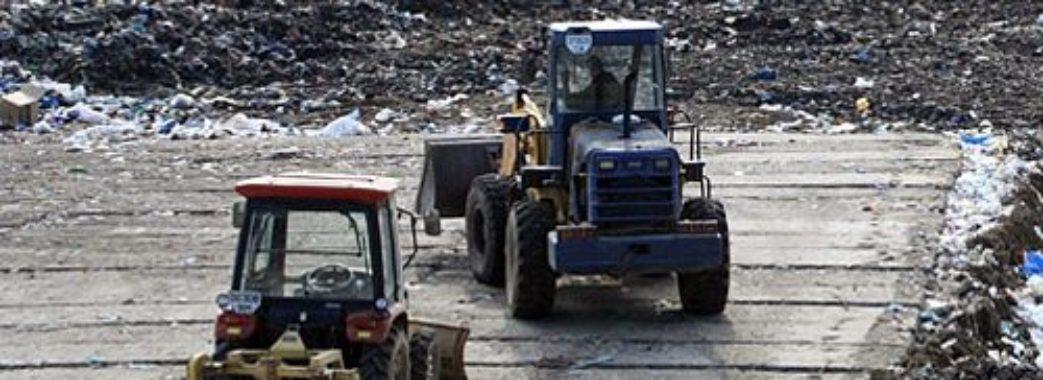 На Львівщині з'явиться регіональний полігон для захоронення сміття