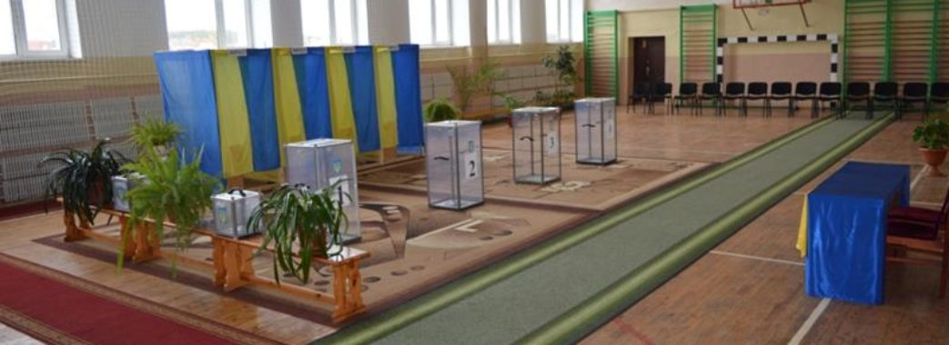 За один день 350 жителів Львівщини змінили адресу голосування