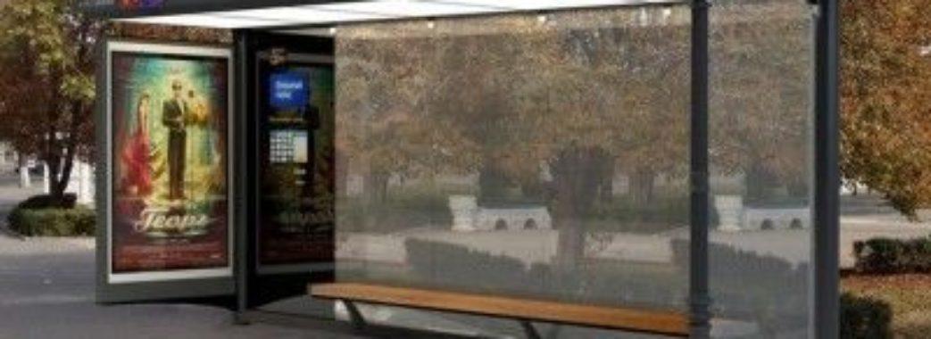 На зупинках громадського транспорту планують зробити міцніше асфальтне покриття