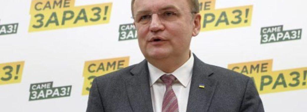 Садовий порадив Зеленському, як підкорити Львів