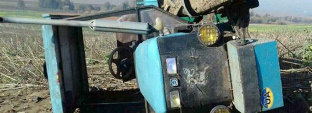 На Бущині у полі розбився тракторист