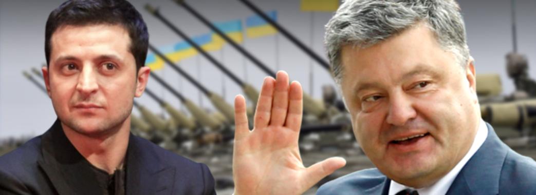 Вибори президента: як голосували в округах Львівщини на виборах 21 квітня