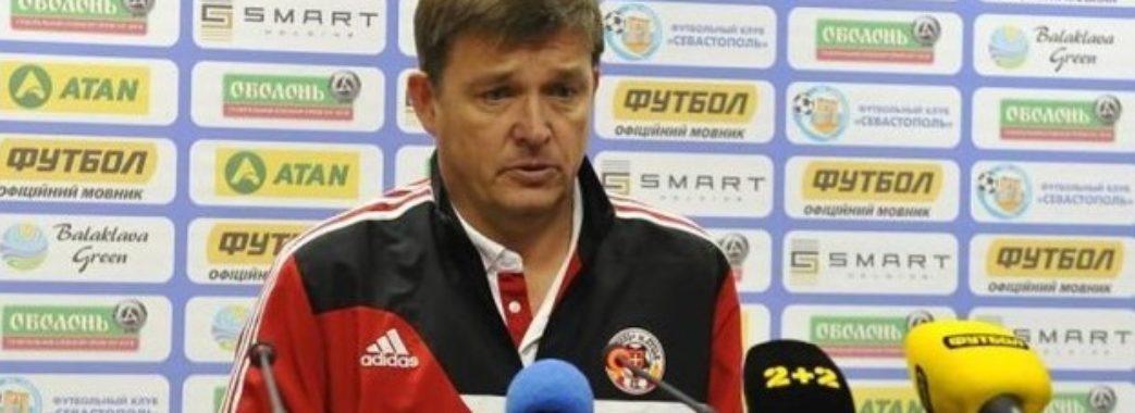 ФК «Львів» отримав тренера з 21-річним стажем