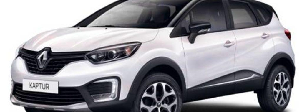 Трускавецька лікарня купила автомобіль за майже 480 тис. грн