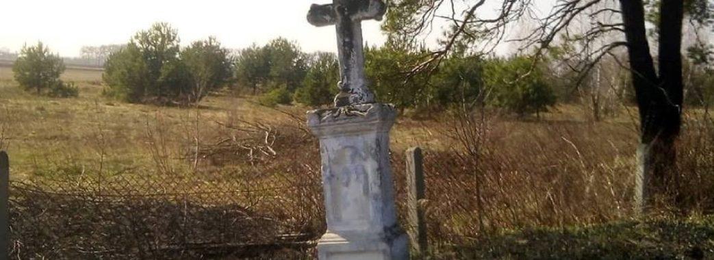 На Бущині горів цвинтар