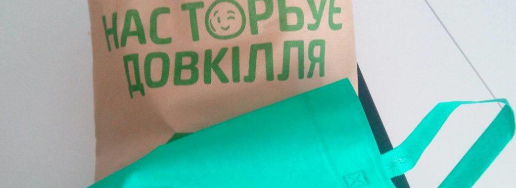 «До спортивного одягу підійде торбинка з льону»: ідею відмовитися від поліетиленових пакетів підтримують стилісти