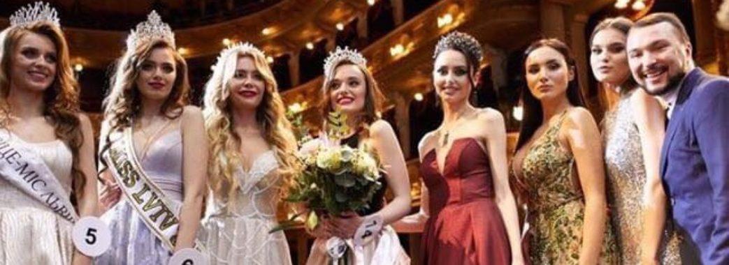 Дівчина з Новояворівська перемогла на львівському конкурсі краси