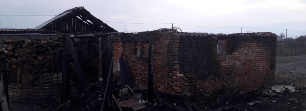 На Сокальщині у багатодітної мами згоріла вся господарка