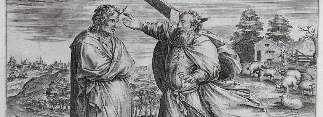 У Львові покажуть ілюстрації однієї з найдавніших Біблій