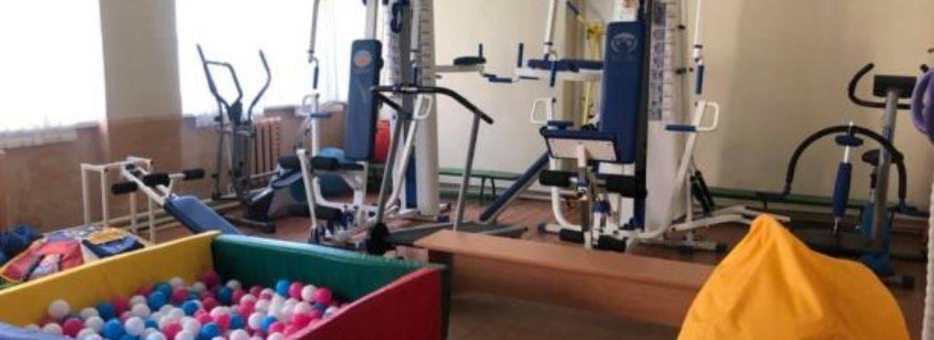 У Пустомитах відкрили освітній центр для дітей з особливими потребами