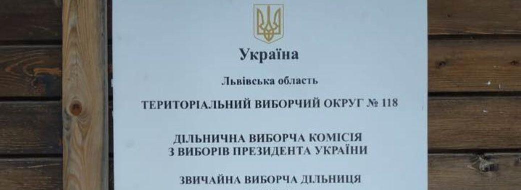 На виборчій дільниці у Солонці відсутні плакати з програмою кандидатів