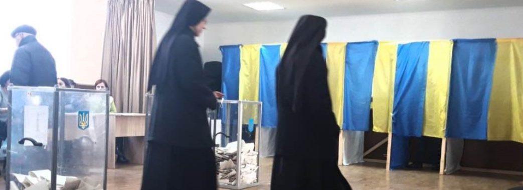 На Бродівщині священик хотів проголосувати без паспорта