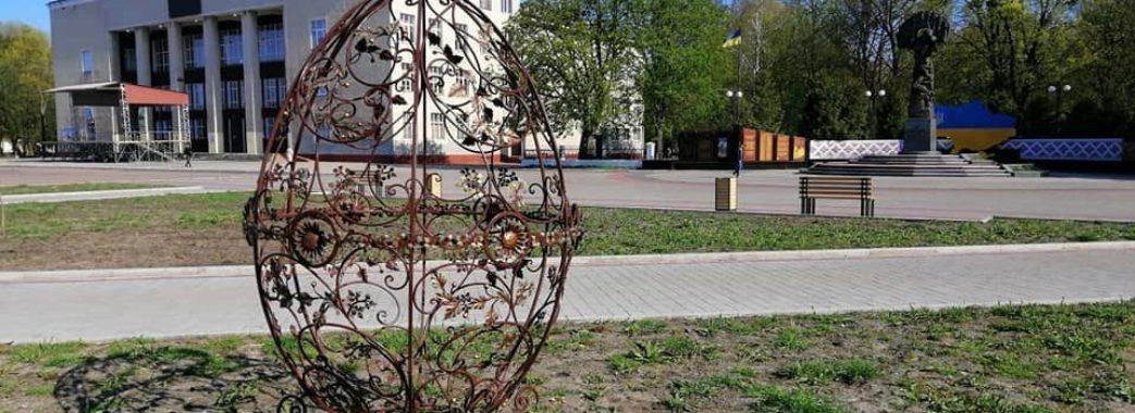 У Червонограді до Великодня з'явиться декілька атмосферних фотозон