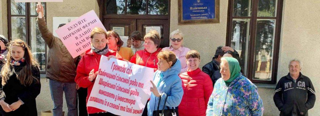 На Бродівщині мешканці заблокували роботу громадських слухань