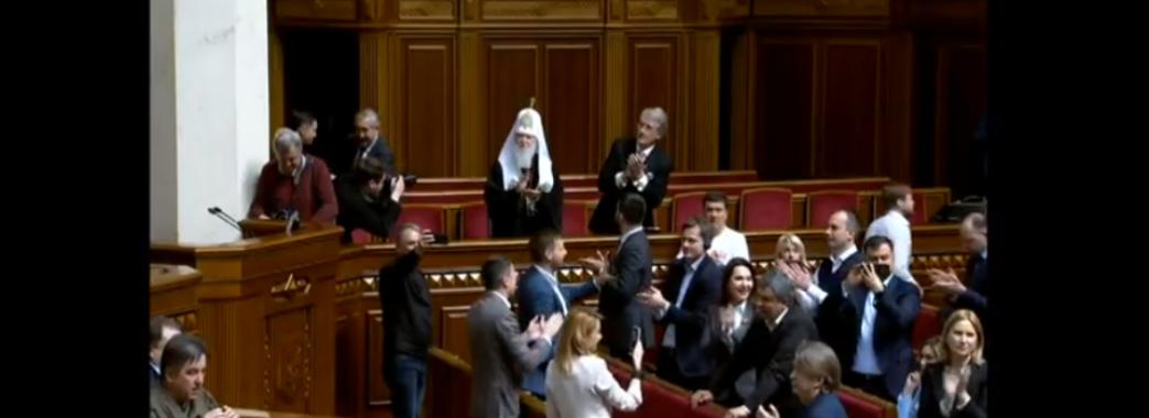 Народні депутати проголосували за Закон про українську мову як державну