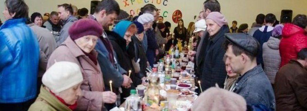 У Львові безхатченкам організують Великодній сніданок