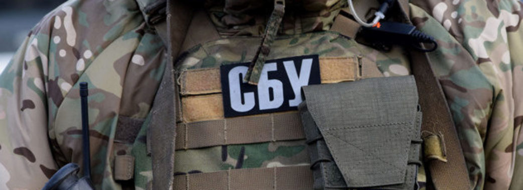 СБУ з'ясовує, хто проводить опитування про від'єднання Галичини