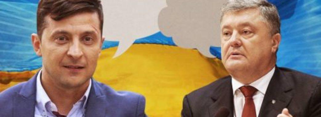 """""""Я не знаю, про що говорять кандидати», – у ЦВК прокоментували можливість дебатів на Олімпійському"""