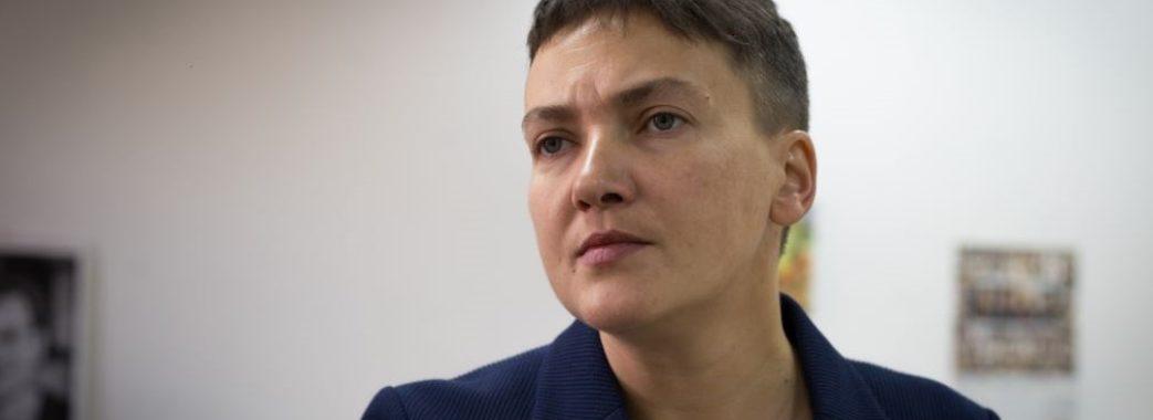 Савченко та Рубана випустили з-під варти