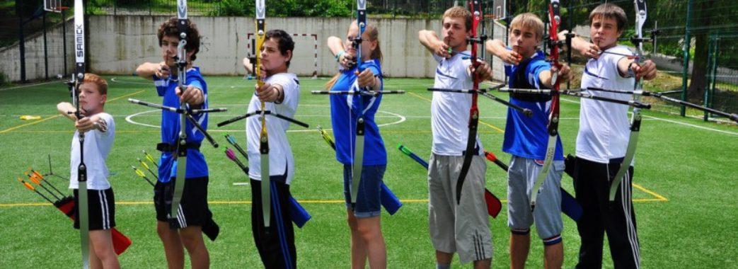 У Львові стартують змагання зі стрільби з лука