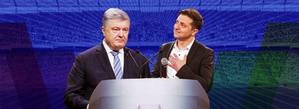 """Стали відомі ведучі дебатів на """"Олімпійському"""""""