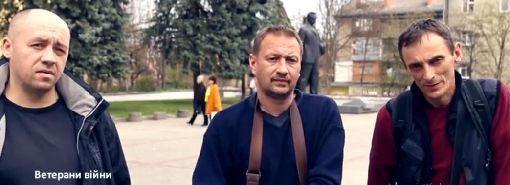Дрогобичани зняли відеоролик на підтримку Порошенка (ВІДЕО)