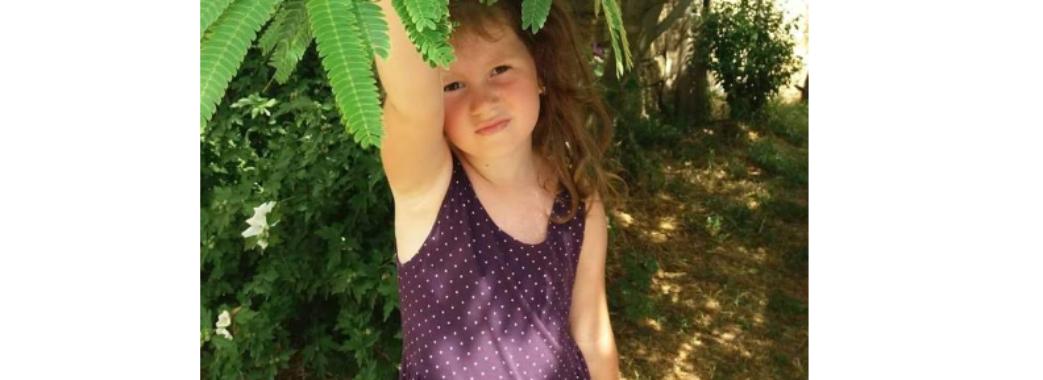 6-річна Софія Гедз з Новояворівська потребує допомоги
