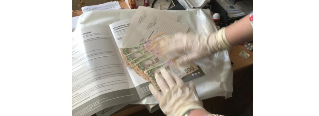 У Львові невролог вимагала хабар від матері дитини-інваліда
