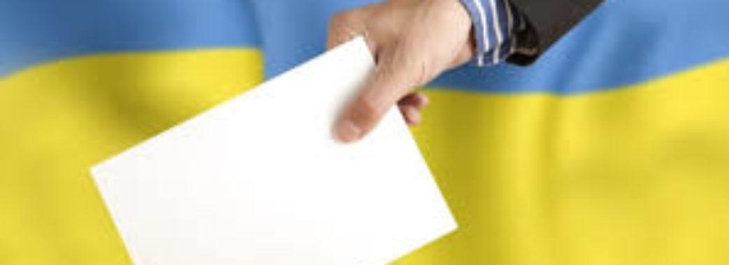 Спостерігачі не виявили серйозних порушень на виборчих дільницях Львівщини
