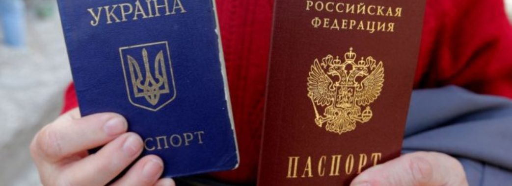 Реакція Порошенка і Зеленського на указ Путіна про російські паспорти для українців
