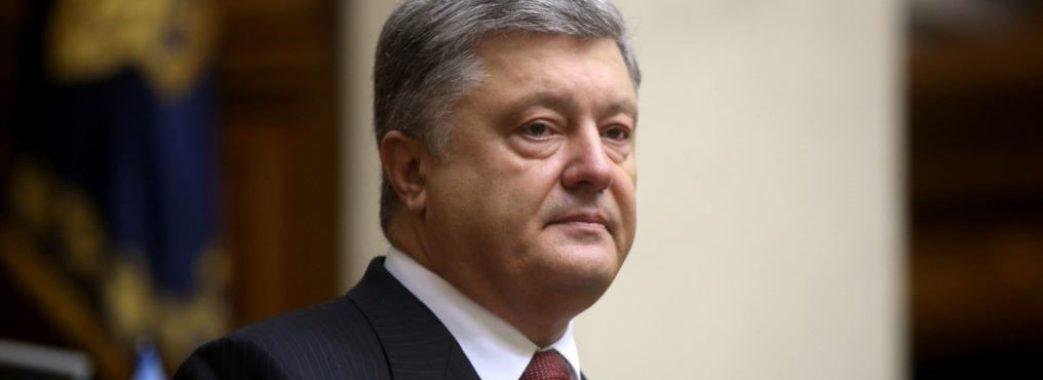Порошенко заявив, що ініціює ліквідацію посад голів ОДА, у разі його переобрання