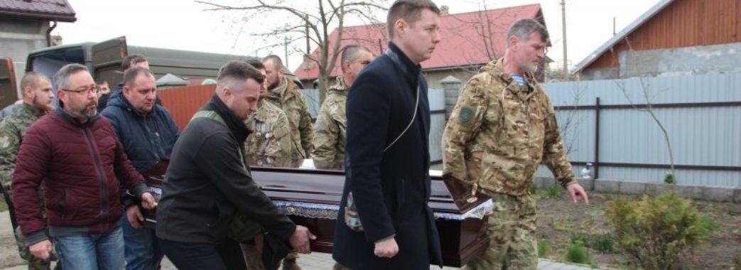 Ходорівчани на колінах зустріли загиблого Романа Федоришина