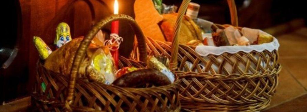 «У передпасхальну суботу готуємо плов та рибу»: як львівські нацменшини святкують Великдень