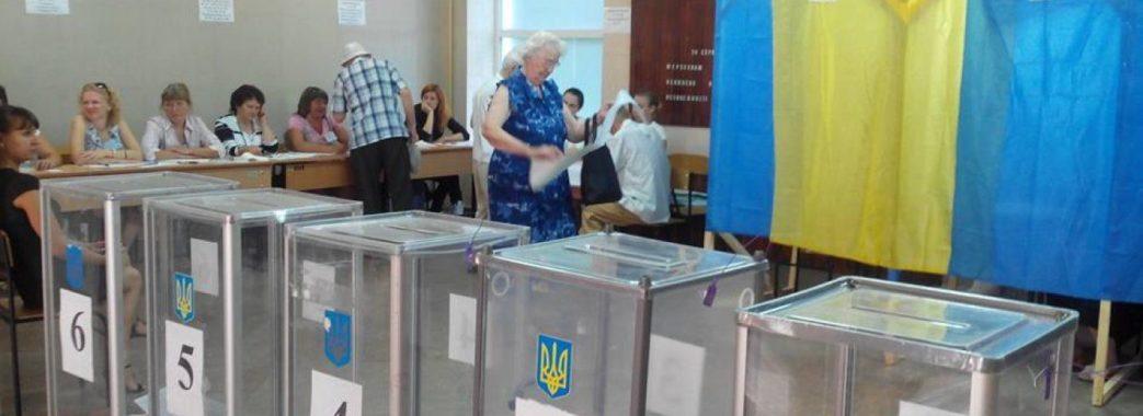 До 15 квітня виборці можуть змінити адресу голосування