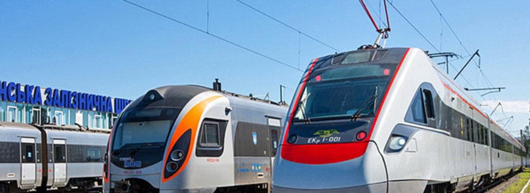 До Великодня Укрзалізниця призначила додаткові поїзди до Львова