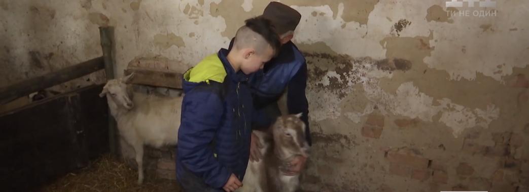 У Краковці для дітей з особливими потребами створили дитячу міні-ферму