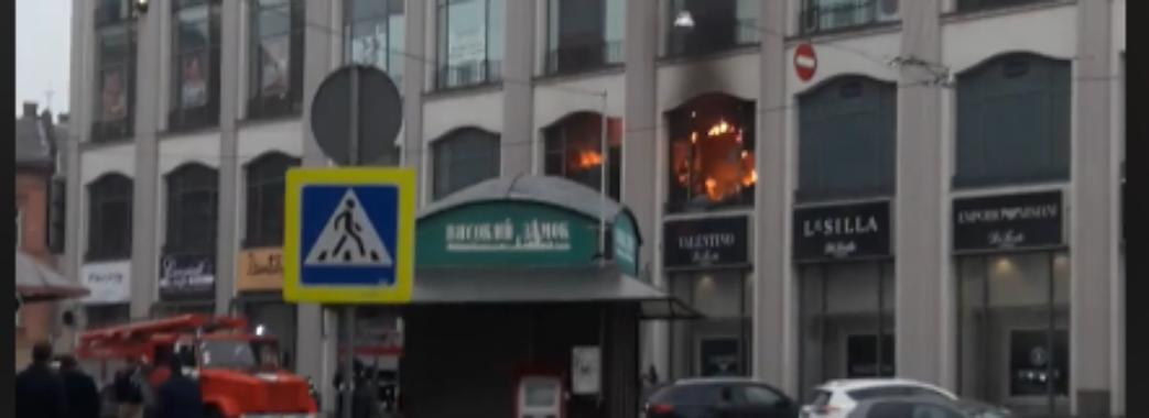 У Льовові горів торговий центр (ВІДЕО)