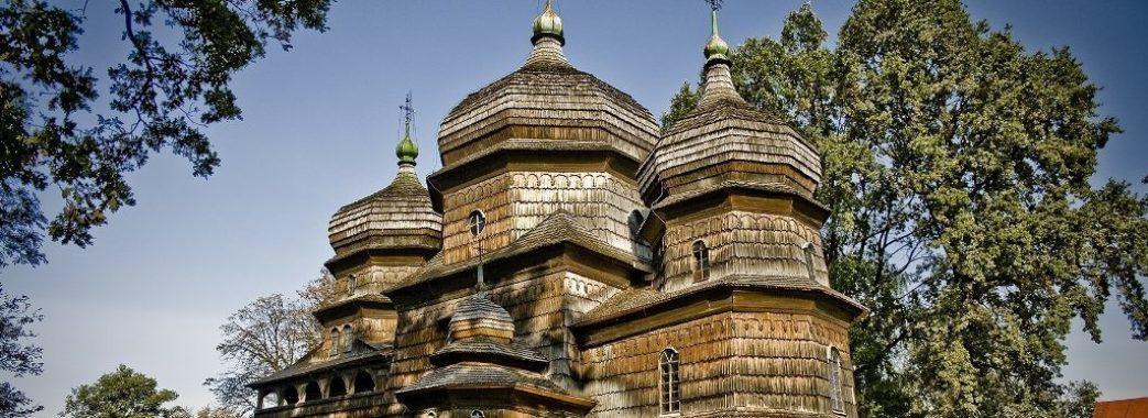 На реставрацію двох старовинних церков у Дрогобичі виділили понад мільйон гривень