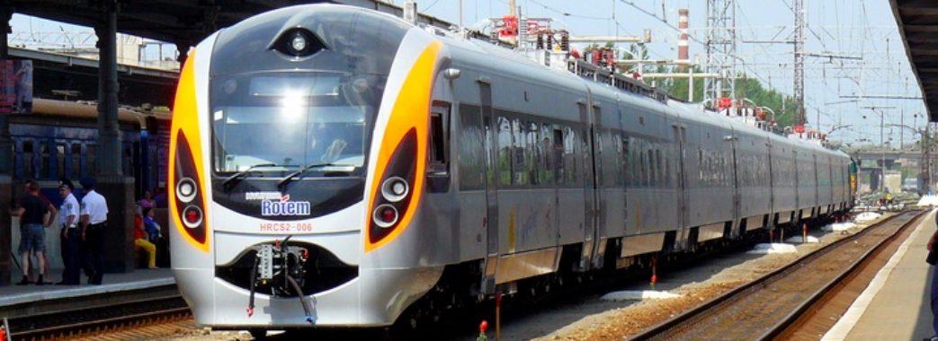 Українцям заборонили перевозити в потягах багаж вагою понад 50 кілограмів