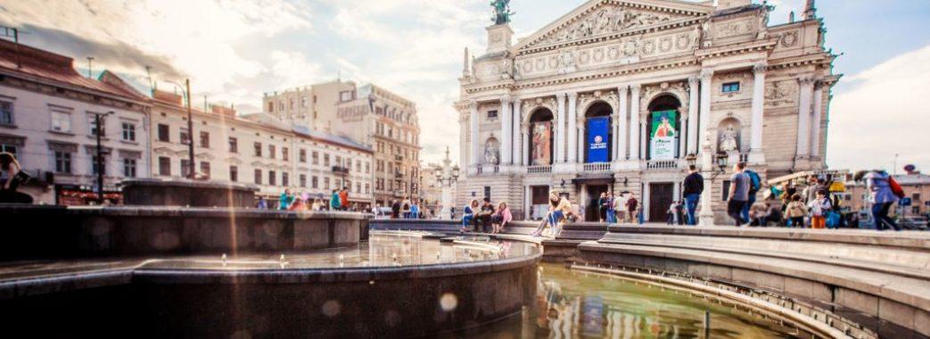 Львів увійшов до рейтингу топ-10 міст світу за економічною ефективністю