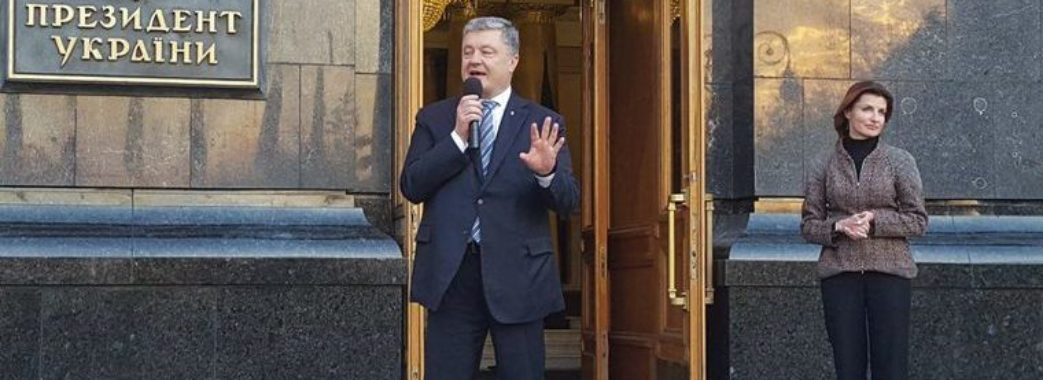 """""""Через рік, так через рік"""": Порошенко заявив, що братиме участь у наступних президентських виборах"""