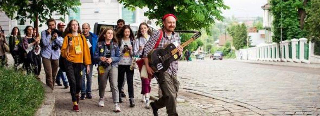 Вуличних музикантів запрошують на свято до Дрогобича