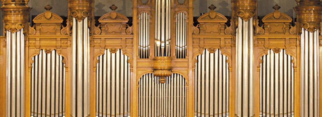 У Латинському соборі у Львові вперше за 100 років залунає орган