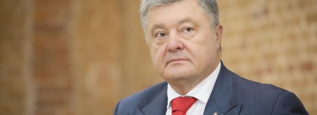 """Петро Порошенко приїде до Львова на """"обливаний понеділок"""""""