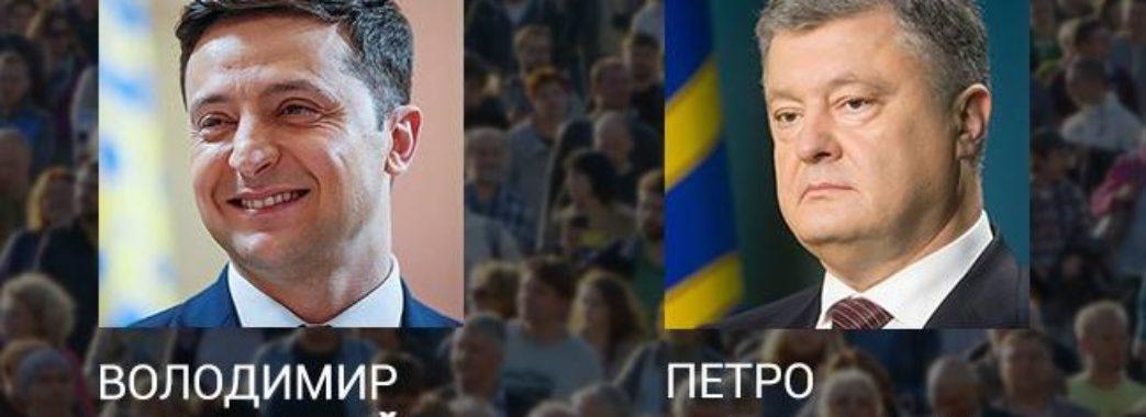 Вибори президента: як голосували в округах Львівщини